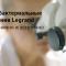 legrand антибактериальное исполнение
